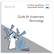 Guide for Investment Terminology