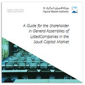 A Guide for the Shareholder in General Assemblies of ListedCompanies in the Saudi Capital Market