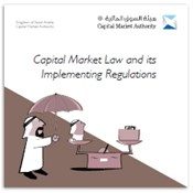 Capital Market Law and its Implementating Regulations
