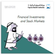 Financial Investments and Stock Markets