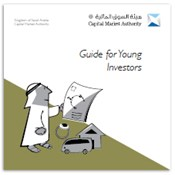 Guide for Young Investors