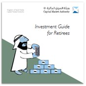 Investment Guide for Retirees